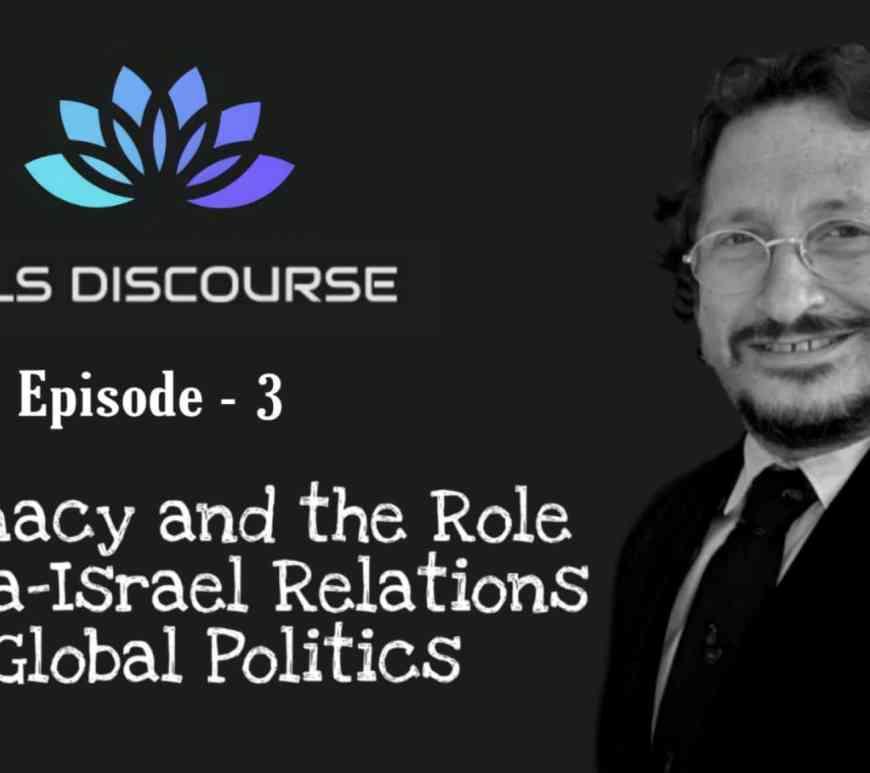 Former Ambassador for Israel